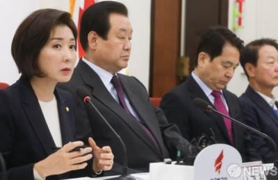 한국당, 손혜원 남편 검찰 고발 검토키로…