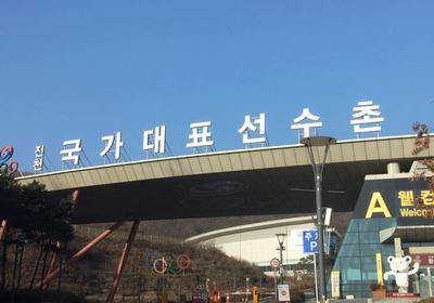 국가 대표팀 진천선수촌에 '선수인권 상담센터' 7일부터 가동