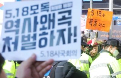 [사진] '5·18 망언 규탄 범국민대회, 보수단체와 갈등'