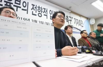 """한유총 """"4개법령 헌법소원, 법인허가취소 행정소송 준비"""""""
