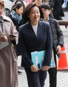 박영선 중기부 장관 후보자, 재산 42억 9800만원 신고