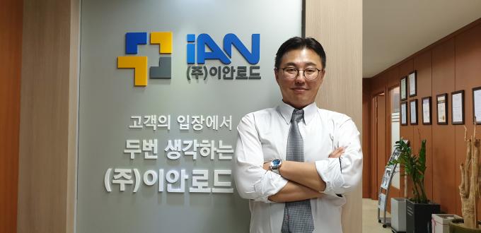 13기 이안로드 권대욱 대표