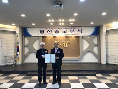 동두천선관위, 제2회 전국동시조합장선거 당선증 교부