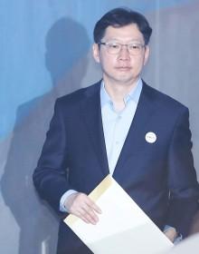 [사진] 항소심 출석하는 김경수 경남도지사