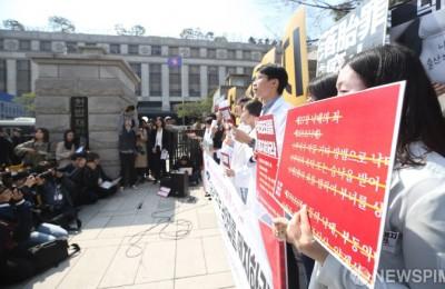 낙태죄 헌법불합치에도 '미프진' 도입 지지부진.. 위협받는 여성 건강