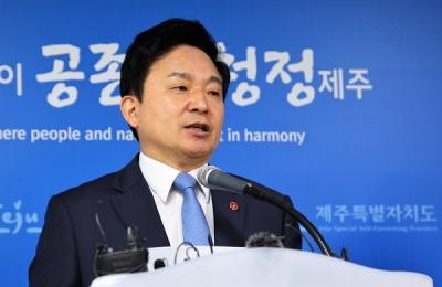 '영리병원 1호' 제주 녹지국제병원 허가 취소…소송전 예상