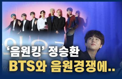 """[영상] '음원킹' 정승환, BTS와 경쟁에 """"함께 할동해 감사해"""""""