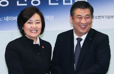 """[영상] 박영선 장관, 소상공인과 첫 간담회 """"자발적 상생협력 문화 만들어야"""""""