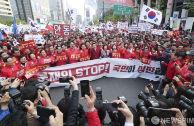 [사진] 황교안-나경원, '청와대로 갑시다!'