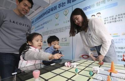 [사진] 2019 대한민국 과학축제 개막, '흥미진진'