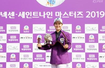 """[스포츠 현장 IN] KLPGA 첫승 이승연 """"새별명 승요미, 어떤가요?"""" (영상)"""