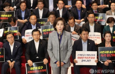 [사진] 의원들 앞에 선 나경원