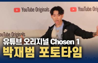 [영상] 생일 맞은 박재범, 기분 좋은 포토타임 '다큐 많이 봐주세요'