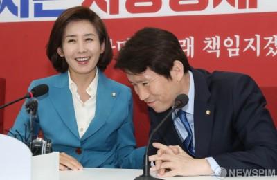 이인영, 야4당 원내대표 상견례