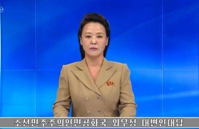 [전문] 북한 외무성 담화문