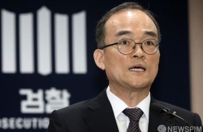 [사진] 기자간담회서 발언하는 문무일 검찰총장
