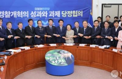 [정보경찰 개혁]정치 관여 어디까지?…기준 모호하고 통제 의문