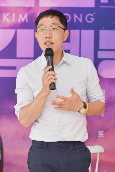 '고액 강연료 논란' 김제동, 논산서도 2회 강연에 2620만원 받아
