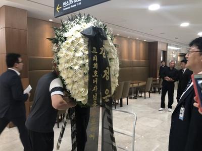 국화꽃 100송이 김정은 조화, 반영구 처리된다