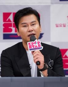 경찰, '성접대 의혹' 양현석 전 YG 대표 소환 조사