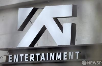 경찰, 비아이·양현석 '전담팀' 구성..