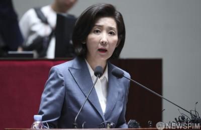 """나경원 """"윤석열 지명, 정치보복 선언...인사청문회서 반드시 저지할 것"""