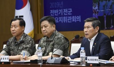 [전문] 정경두 국방장관, 전군 주요지휘관회의 모두발언