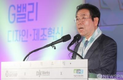"""박원순 """"대한애국당 폭력성 드러나...엄중 처리할 것"""""""
