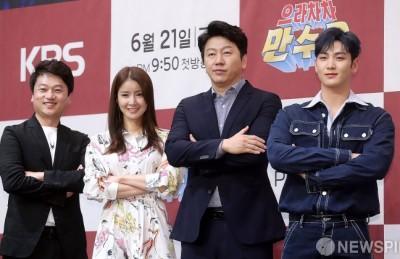 [사진] 박문성-이시영-김수로-백호, '자신감 넘치는 포즈'