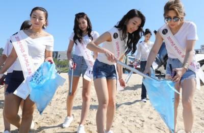 [사진] '환한 미소로 해변도 깨끗이'