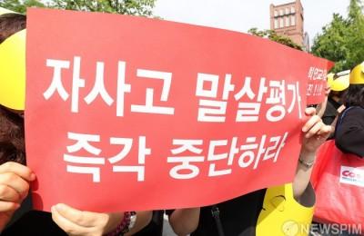 """서울 자사고연합회장 """"평가결과와 상관없이 '폐지' 수단으로 진행"""""""