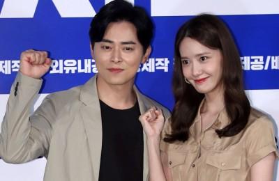 [사진] 조정석-윤아 '엑시트, 파이팅!'