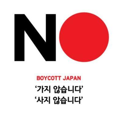 [일본제품 불매운동] 희비 엇갈린 유통기업들
