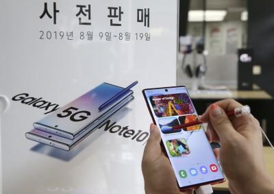 삼성 갤노트10 '사전예약 개통기간' 31일까지로 연장