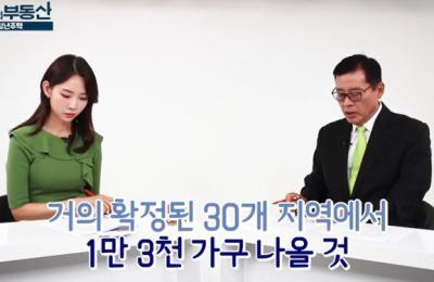 [톡톡 장용동의 부동산 다시보기] 연봉 3천 이하 필수 통장, 청년 우대형 청약통장!