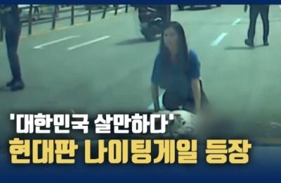 [영상]  '대한민국 살만하다'...현대판 나이팅게일 등장