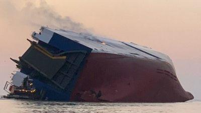 해수부, 글로비스 자동차운반선전도사고조사착수