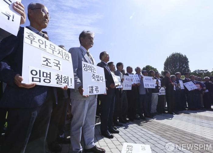 '조국 사퇴' 시국선언에 전현직 교수 3396명 동참