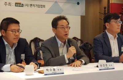 안건준 회장, 벤처투자촉진법 통과 촉구..