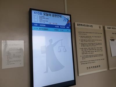 CJ 장남 이선호