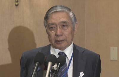 구로다 BOJ 총재