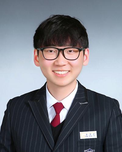 전교 꼴찌서 수능 만점 송영준 학생의 감동 스토리