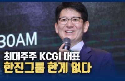"KCGI 강성부 ""조원태 회장 아무것도 한 게 없다"""