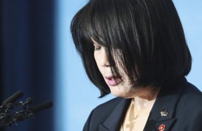 '후원금 사적 유용' 혐의 윤미향 재판 내달 30일로 연기