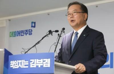 [클로즈업] 격랑의 정치역정 헤쳐온 김부겸…스토리로 대세론 넘나