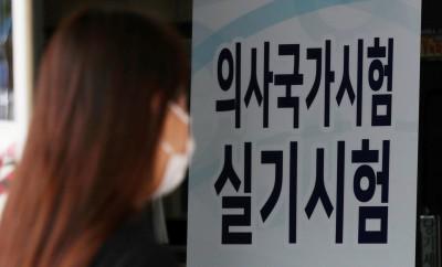 [단독] 빅5 병원, 내년 인턴 선발 축소 검토…의사 국시 사태 '고육지책'