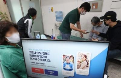 소상공인 지원금 73% 지급…긴급생계비 11월부터 수령