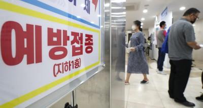 청주서 독감 백신 접종 후 60대 사망…충북도내 처음