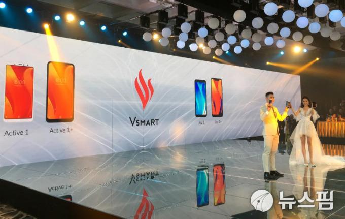 [단독] LG 스마트 폰 사업 분할, 판매… 베트남 빈 그룹 편입