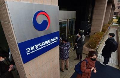 공수처, 내부 문서 유출자 확인…경찰청 파견 수사관 직무배제